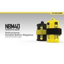 <b>Nitecore NBM40</b> Multi-Purpose Battery <b>Case</b>   <b>Nitecore</b>.co.uk