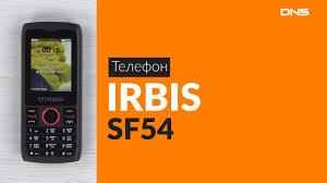 Распаковка <b>телефона IRBIS SF54</b> / Unboxing <b>IRBIS SF54</b> - YouTube