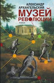 Новинки за апрель | Алтайская краевая универсальная научная ...