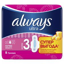 <b>Always</b> Женские гигиенические <b>прокладки Ultra Super</b> Single 8 шт ...