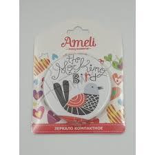 <b>ameli зеркало компактное</b>, с рисунком 1шт, купить в Нижнем ...