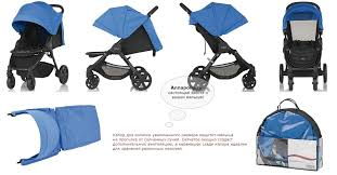 <b>Капор для коляски Britax</b> Romer B-Agile 4 Plus/B-Motion 4 Plus