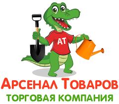 <b>Фляги</b> купить в Воронеже в Арсенал Товаров оптом и в розницу