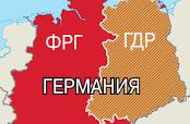 Германия впервые с 1990 года увеличит численность своей армии из-за агрессии РФ в Украине - Цензор.НЕТ 682
