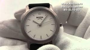 Женские наручные <b>часы Boccia</b> Titanium BT-<b>3170-03</b> - YouTube