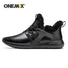 Best value <b>Onemix Waterproof</b> – Great deals on <b>Onemix Waterproof</b> ...