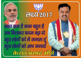 Image result for keshav prasad maurya