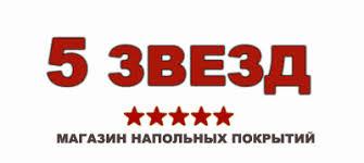 <b>плитка CIR Havana</b> - ЦЕНА - купить в Москве в интернет ...