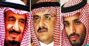 نتیجه تصویری برای آل سعود تفاله است
