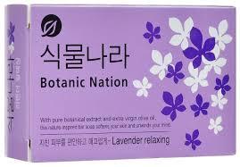 <b>Мыло</b> кусковое CJ <b>Lion Botanical</b> Nation Экстракт лаванды ...