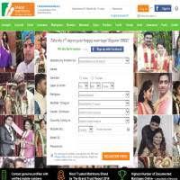 Bharat Matrimony image No Reviews com
