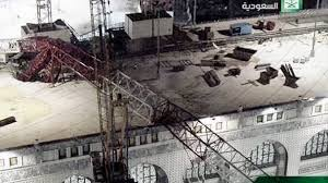 Image result for Crane Collapse Kills 87 At Grand Mosque In Mecca