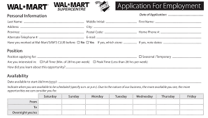 printable job application form job application images frompo completed an online application for a job at walmart is joseph and n98kfvrx
