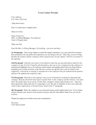 sample cover letter for online job posting information management cover letter in response to online job posting template sample cover letter format in response to online job posting example cover letter in response to