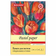 <b>Brauberg Папка для пастели</b> Холст А4 20 листов - Акушерство.Ru