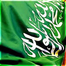 رمزيات اليوم الوطني السعودي صور