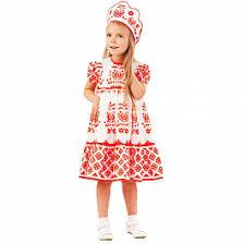<b>Карнавальный костюм</b> ДЕВ <b>Батик</b>/Jeanees 1853 <b>Принцесса</b>