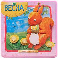 <b>Книжки</b>-<b>игрушки</b> в Беларуси. Сравнить цены, купить ...
