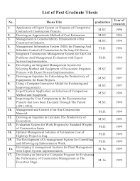Research Proposals   Table of Contents   ORSP