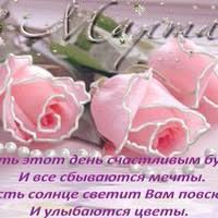 Нина <b>Крехова</b> | ВКонтакте