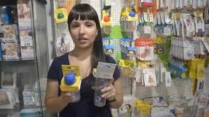 <b>Бутылочка</b> полипропиленовая с силиконовой соской с <b>широким</b> ...