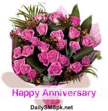 Anniversary Wishes For Husband | Hindi Good Night SMS, Morning ...
