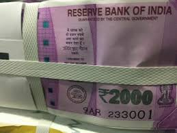 Image result for rupees new
