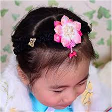 South Korea - Girls / Clothing, Shoes & Accessories ... - Amazon.ca
