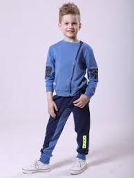 Купить детскую спортивную одежду и аксессуары в интернет ...