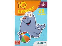 <b>Пособие Книжка</b>-<b>игрушка Буква</b>-<b>ленд</b> IQ Судоку 2599335 | www.gt ...