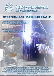 """<b>Плакаты</b> – ООО """"Фолиант"""""""