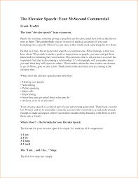 elevator speech examples png questionnaire template the elevator speech your 30 second commercial the elevator speech your