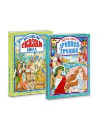 <b>Проф</b>-<b>Пресс</b> книжная продукция и диски в интернет-магазине ...