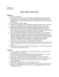 scarlet letter analysis essay the scarlet letter analysis essay