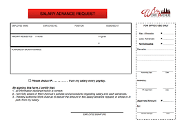 salary advance request welcome to work avenue