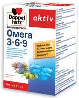 Доппельгерц / Doppelherz — купить товары бренда Доппельгерц ...
