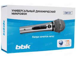 Apologise, but, <b>Микрофон BBK CM114</b>, серебристый there are