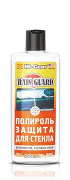 <b>Hi</b>-<b>Gear</b> HG5644 <b>Полироль</b>-<b>защита для стекла</b>