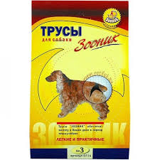 <b>Зооник трусы гигиенические</b> для собак №1 24-31 см – купить по ...
