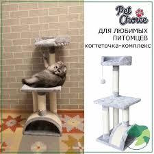 <b>Когтеточка</b>-комплекс <b>Pet Choice</b> SBE892