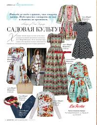 Dorogoe Novosibirsk 12 2015 by Dorogoe Novosibirsk - issuu