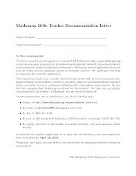 letter of recommendation for high school student from teacher letters of recommendation professional portfolio ryan