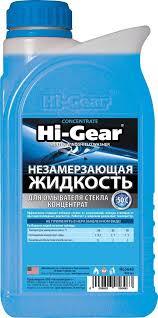 """<b>Жидкость</b> для стеклоомывателя """"<b>Hi Gear</b>"""", <b>незамерзающая</b> ..."""