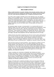 Personal statement for graduate school umd pharmacy     Pinterest