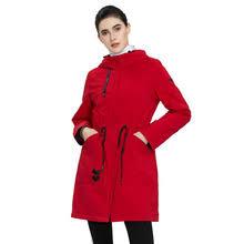 Верхняя <b>одежда</b>, купить по цене от 2990 руб в интернет ...