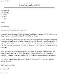 jane brown retail supervisor cover letter example sample customer service supervisor cover letter