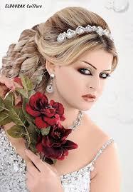 تسريحات راقية وجميلة للعروسه images?q=tbn:ANd9GcS