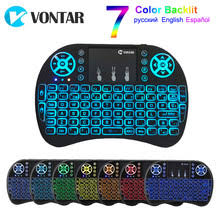 Best value <b>I8 Mini Wireless</b> Keyboard with Touchpad – Great deals ...