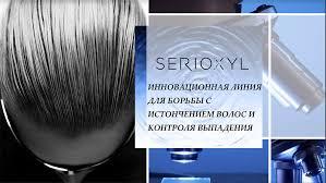 <b>Краски</b> для волос <b>Loreal Professionnel</b>