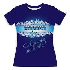 """Женская одежда c дизайнерскими принтами """"Имена"""" - заказать ..."""